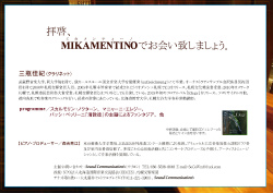 mikame02s